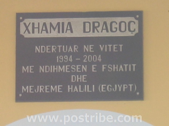 Xhamia Dragoc