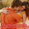 Mos me thuaj gjithmon se te dua