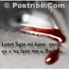 syte_gjak
